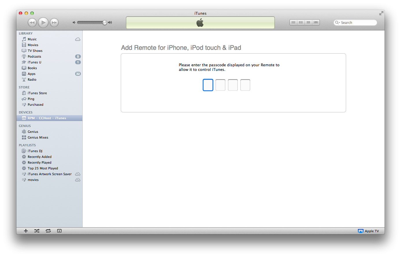 Itunes match savant setup emersive technologies support after the above steps have been completed any time your icloud is updated from any of your devices our software will download the new songs so that they malvernweather Image collections